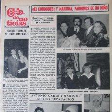Coleccionismo de Revista Hola: RECORTE REVISTA HOLA 1691 1977 RAFAEL PERALTA, EL CORDOBÉS, ANTONIO GADES MARISOL. Lote 254372035