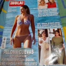 Coleccionismo de Revista Hola: REVISTA HOLA NUMERO 3859 PALOMA CUEVAS, TERELU, KATE Y MEGHAN. Lote 254425940