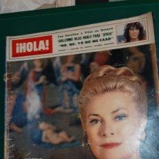Coleccionismo de Revista Hola: HOLA NUM 1978 1982 GRACIA MÓNACO/GIANNINA /ANA INGLATERRA/ DIN ALFINSO/ LUCÍA BOSÉ/GUILLERMO VILA. Lote 254434480