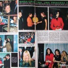 Coleccionismo de Revista Hola: RECORTE REVISTA HOLA N.º 1387 1971 MARÍA CRISTINA DE BÉLGICA. SYLVIE VARTAN 3 PGS. Lote 254767525