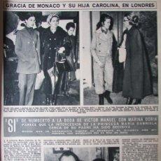 Coleccionismo de Revista Hola: RECORTE REVISTA HOLA N.º 1387 1971 GRACIA Y CAROLINA DE MÓNACO. Lote 254793210