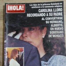 Collezionismo di Rivista Hola: HOLA REVISTA 3181.CAROLINA Y ALBERTO MONACO.REINA SOFIA.ALEJANDRO SANZ.ROCIO DURCAL.CHENOA.ETC.. Lote 254809715