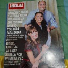 Coleccionismo de Revista Hola: REVISTA HOLA NUMERO 3511 FRANCISCO RIVERA, ISABEL PANTOJA. Lote 254833880