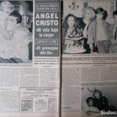 Collezionismo di Rivista Hola: RECORTE REVISTA HOLA N.º 2330 1989 ÁNGEL CRISTO. CAPÍTULO IV. BÁRBARA REY 4 PGS. Lote 255657830