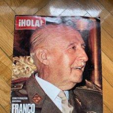 Coleccionismo de Revista Hola: HOLA NUMERO ESPECIAL - FRANCO A MUERTO. Lote 256028030