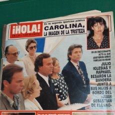 Coleccionismo de Revista Hola: HOLA ALI 1991 JULIO IGLESIAS/RAPHAEL_ GUILLERMO INGLATERRA/DUQUESA FRANCO _ CONCHA VELAZCO/ CAROLINA. Lote 257294180