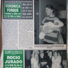 Coleccionismo de Revista Hola: RECORTE REVISTA HOLA N.º 2407 1990 VERÓNICA FORQUÉ, ROCÍO JURADO.. Lote 257306490