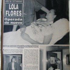 Coleccionismo de Revista Hola: RECORTE REVISTA HOLA N.º 2407 1990 LOLA FLORES. Lote 257307770