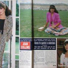 Coleccionismo de Revista Hola: RECORTE REVISTA HOLA N.º 2407 1990 JOAN COLLINS. Lote 257309515