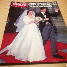 Coleccionismo de Revista Hola: REVISTA HOLA - N ° 2642 - MARZO 1995 - LA BODA DE LA INFANTA ELENA Y JAVIER DE MARICHALAR. Lote 257348170