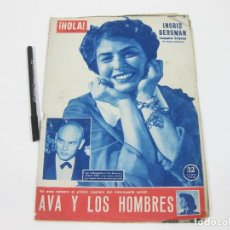 Coleccionismo de Revista Hola: REVISTA HOLA Nº 658 DE 6 DE ABRIL DE 1957. Lote 257486515