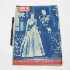 Coleccionismo de Revista Hola: REVISTA HOLA Nº 809 DE 27 DE FEBRERO AL 4 DE MARZO DE 1960. Lote 257487050