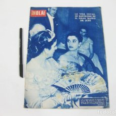 Coleccionismo de Revista Hola: REVISTA HOLA Nº 558 DE 7 DE MAYO DE 1955. CARMEN POLO FRANCO. Lote 257490240