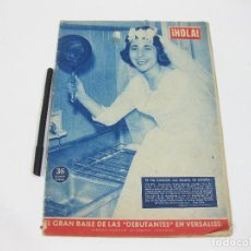 Coleccionismo de Revista Hola: REVISTA HOLA Nº 725 DE 19 DE JULIO DE 1958. Lote 257495065
