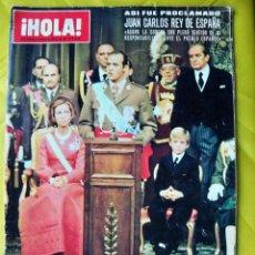 Coleccionismo de Revista Hola: REVISTA HOLA EXTRAORDINARIO, ASÍ FUE PROCLAMADO JUAN CARLOS REY DE ESPAÑA. Lote 257723905