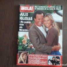 Coleccionismo de Revista Hola: REVISTA HOLA, NÚMERO 2731, 12 DICIEMBRE DE 1996, JULIO IGLESIAS, NO PODIA VIVIR SIN MIRANDA.. Lote 258211740