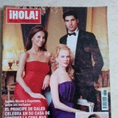 Coleccionismo de Revista Hola: HOLA 3.361 .ISABEL .NICOLE Y CAYETANO.PRINCIPE DE GALES.CARMEN CERVERA .CONCHA VELASCO .ETC.... Lote 261609375
