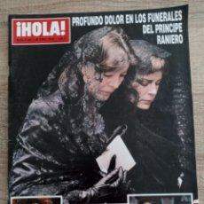 Coleccionismo de Revista Hola: HOLA 3169.MONACO.MAR SAURA.INES SASTRE.FERIA DE SEVILLA.BODAS HISTORICAS SARA MONTIEL ETC.... Lote 262420175