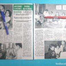 Coleccionismo de Revista Hola: ANTONIO CHENEL -ANTOÑETE- HABLA SU VIDA- ENTREVISTA - RECORTE 2 PAG - AÑO 1985. Lote 262958580