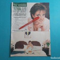 Coleccionismo de Revista Hola: VICTORIA BRYNNER HIJA DE YUL - ENTREVISTA - RECORTE 3 PAG - AÑO 1985. Lote 262959190