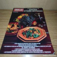 Coleccionismo de Revista Hola: HOLA: COCINA OTOÑO-INVIERNO. Lote 263397740
