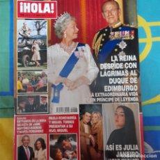 Coleccionismo de Revista Hola: REVISTA HOLA NUMERO 4003 LA REINA DESPIDE AL DUQUE DE EDIMBURGO. Lote 263734020