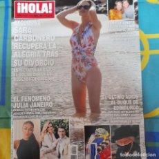 Coleccionismo de Revista Hola: REVISTA HOLA NUMERO 4004 SARA CARBONERO. Lote 263734300