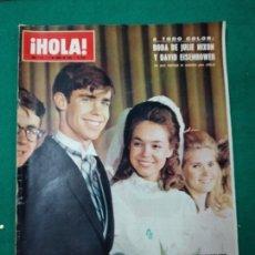Coleccionismo de Revista Hola: REVISTA HOLA Nº 1271. BODA DE JULIE NIXON Y DAVID EISENHOWER. LA INFANTITA ELENA....ENERO 1969. Lote 268762379