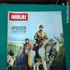 Coleccionismo de Revista Hola: REVISTA HOLA Nº 1277. EL CAUDILLO DE MONTERIA EN EL CERRON DEL CASTILLO DE PRIM. FEBRERO 1969. Lote 268766014