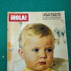 Coleccionismo de Revista Hola: REVISTA HOLA Nº 1286. EL VESTIDO EUROVISIVO DE MASSIEL. EL INFANTE FELIPE VUELVE AL COLE. ABRIL 1969. Lote 268766254