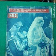 Coleccionismo de Revista Hola: REVISTA HOLA Nº 808. NUMERO EXTRAORDINARIO, 52 PAG. BODA DE RAINIERO III Y GRACE KELLY. ABRIL 1956. Lote 268768789