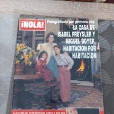 Coleccionismo de Revista Hola: REVISTA HOLA NÚMERO 2517. 5 DE NOVIEMBRE DE 1982.. Lote 269261728