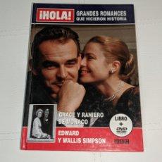 Coleccionismo de Revista Hola: ESPECIAL HOLA ROMANCES QUE HICIERON HISTORIA: GRACE Y TABLERO, EDWARD Y WALLIS. Lote 269481753