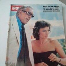 Coleccionismo de Revista Hola: HOLA 1715. 9 JULIO 1977.. Lote 269575368