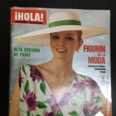 Coleccionismo de Revista Hola: REVISTA HOLA! NÚMERO ESPECIAL, ALTA COSTURA DE PARIS, FIGURÍN DE LA MODA PRIMAVERA- VERANO DE 1980.. Lote 269724403