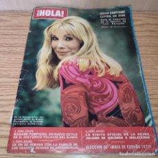Coleccionismo de Revista Hola: HOLA: SUSAN HAMPSHIRE, CAROLINE MUNRO, MAJA DE ESPAÑA. Lote 269735103