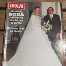 Coleccionismo de Revista Hola: HOLA Nº 2081 14 JULIO 1984 BODA DON GONZALO DE BORBON Y MERCEDS LICER EN OLMEDO. Y MÁS. Lote 270882258