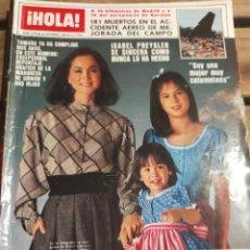 Coleccionismo de Revista Hola: HOLA - Nº 2050 ISABEL PREYSLER - JULIO IGLESIAS & FRANK SINATRA - MANOLOOTERO Y MÁS. Lote 270884888