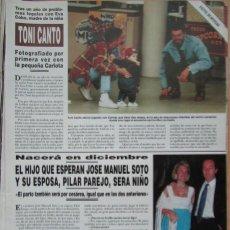 Coleccionismo de Revista Hola: RECORTE REVISTA HOLA Nº 2569 1993 MARÍA ESTEVE, TONI CANTÓ, EVA COBO. Lote 270887738