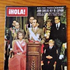 Coleccionismo de Revista Hola: ¡HOLA! Nº EXTRAORDINARIO - FUNERAL GENERAL FRANCO Y CORONACION JUAN CARLOS REY DE ESPAÑA.. Lote 270910163