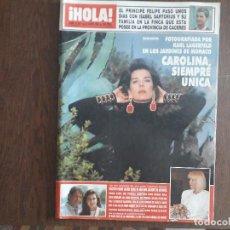 Coleccionismo de Revista Hola: REVISTA HOLA, NÚMERO 2393, 21 DE JUNIO DE 1990, FOTOGRAFÍAS DE CAROLINA, SIEMPRE ÚNICA.. Lote 272087198