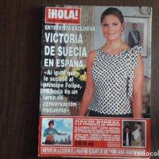 Coleccionismo de Revista Hola: REVISTA HOLA, NÚMERO 3041, 21 NOVIEMBRE 2002. VICTORIA DE SUECIA EN ESPAÑA.. Lote 276091478