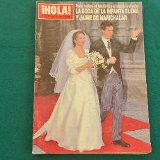 Coleccionismo de Revista Hola: REVISTA HOLA - Nº 2.642 (MARZO 1995) BODA INFANTA ELENA Y JAIME DE MARICHALAR. Lote 276550803