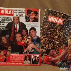 Coleccionismo de Revista Hola: REVISTA HOLA 2010 -ESPAÑA CAMPEONA -MUNDIAL DE SUDÁFRICA- CON POSTER DESPLEGABLE. Lote 276643273