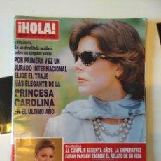 Coleccionismo de Revista Hola: REVISTA HOLA Nº 2828 - 22 OCTUBRE 1998 - MAR FLORES, ANTOÑETE, CAROLINA DE MÓNACO. Lote 276732908