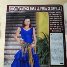 Coleccionismo de Revista Hola: RAQUEL REVUELTA - LAURA SANCHEZ. Lote 277530718