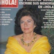Coleccionismo de Revista Hola: REVISTA HOLA Nº 2434 AÑO 1991. PRINCESA SORAYA. CARMEN SEVILLA. RAY WISE. ANA OBREGON Y CONDE LEQUIO. Lote 277625473