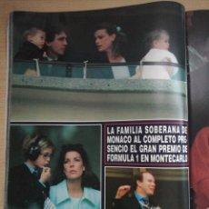 Coleccionismo de Revista Hola: CAROLINA DE MONACO. Lote 277759598
