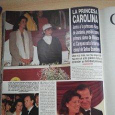 Coleccionismo de Revista Hola: CAROLINA DE MONACO. Lote 277762323