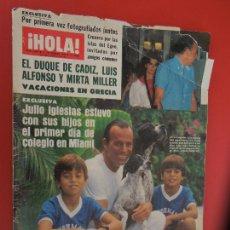 Coleccionismo de Revista Hola: HOLA REVISTA Nº 2091 -AÑO 1984. DUQUE DE CADIZ. JULIO IGLESIASY SUS HIJOS.AMPARO MUÑOZ. CARMEN BORD. Lote 278405748
